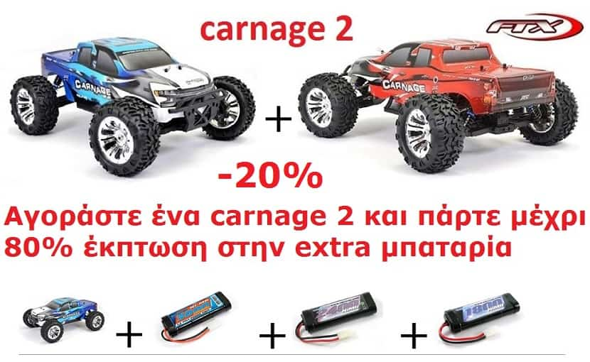 FTX Carnage 2 - Discounts- Combinations